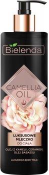 Молочко для тіла Bielenda Camellia Oil 400 мл (5902169031893)