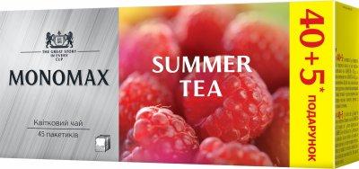 Упаковка квіткового чаю Мономах Summer tea каркаде з ягодами й ароматом малини 2 пачки по 45 пакетиків (2000006781574)