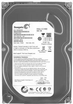 Жорсткий диск Seagate Pipeline HD 500GB 5900rpm 8MB ST3500312CS 3.5 SATA II