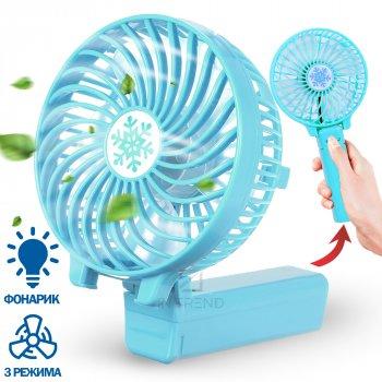 Портативний осьової кишеньковий лопатевий ручний міні трансформер USB вентилятор з охолодженням Handy Mini Fan 820 юсб – Кімнатний маленький безшумний охолоджувач на акумуляторі для дому офісу квартири, Блакитний