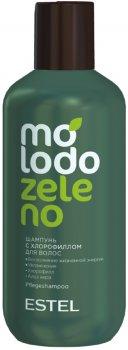 Шампунь для волосся Estel Professional Molodo Zeleno з хлорофілом 250 мл (4606453065809)