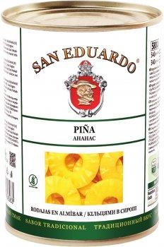 Ананас кольцами в сиропе San Eduardo 580 мл (5060235658563)