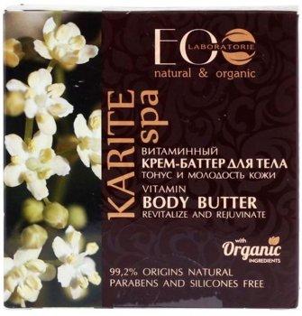 Крем-батер для тіла EO Laboratorie серії Karite Spa вітамінний Тонус і молодість шкіри 200 мл (4627089432391)