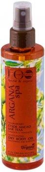 Масло для тела EO Laboratorie серии Argana Spa сухое увлажняющее гладкость и упругость кожи 200 мл (4627089432308)