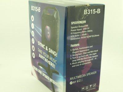 Колонка-валіза AFG B3150-B Premium 9W з караоке мікрофоном і стійкою, чорний, акустика, акустична система, музичний центр, Bluetooth ( блютус), для будинку, дачі, кафе, природи, акумуляторна