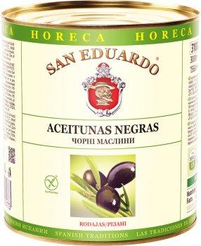 Маслины San Eduardo без косточки резаные 2800 г (5060235655173)