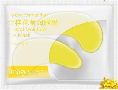 Набір патчів Images Golden Osmanthus Crystal Moisture Eye Mask 7.5 г х 5 шт. (2000000207193)
