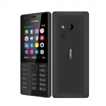"""Мобільний телефон Nokia 216 Dual Sim Black; 2.4"""" (320х240) TN / клавіатурний моноблок / ОЗУ 16 МБ / 16 МБ вбудованої памяті + microSD до 32 ГБ / камера 0.3 Мп + 0.3 Мп / 2G (GSM) / 118x50.2x13.5 мм, 91.2 р / 1020 маг / чорний"""