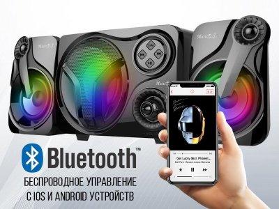 Комп'ютерні колонки з сабвуфером 2.1 Music D. J. SP 60 з Bluetooth підсвічуванням чорний