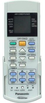 Кондиционер Panasonic Deluxe CS/CU-E15RKD антибактериальная система очистки воздуха (0101010802-100419030)
