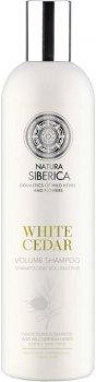 Шампунь Natura Siberica Copenhagen Белый кедр Объем 400 мл (4744183016408)