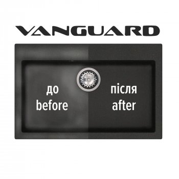 Средство по уходу за гранитной мойкой VanGuard 200ml