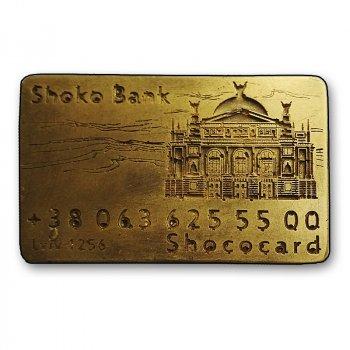 Шоколадна кредитна карта 23г Чоколядка
