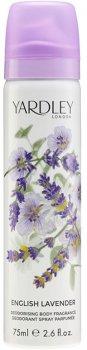 Дезодорант-спрей для женщин Yardley Lavender 75 мл (5060322952291)