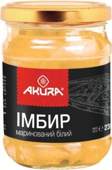 Імбир Akura маринований білий 230 г (4820178461702)