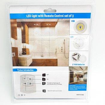 Светильники светодиодные LED лампы настенно потолочные для дома с пультом Led Light With Remote Control комплект 3 шт белый
