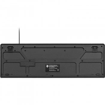 Комплект провідної 2E MK401 USB (2E-MK401UB)