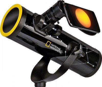 Телескоп National Geographic 76/350 AZ Solar (928250)