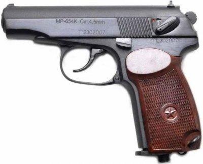 Пістолет пневматичний Baikal МР-654К 32 серія
