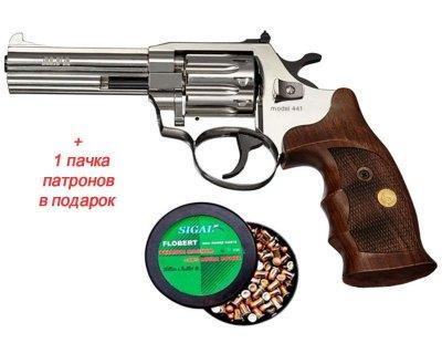"""Револьвер флобера Alfa mod.441 3"""" Нікель. Рукоять №9. Матеріал рукояті - дерево + 1 пачка патронів в подарунок"""