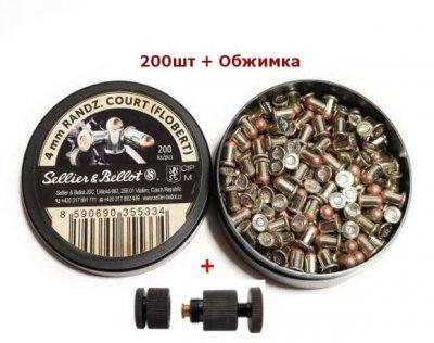 Патрони Флобера 4 мм Sellier&Bellot (200 шт) + Обтиск