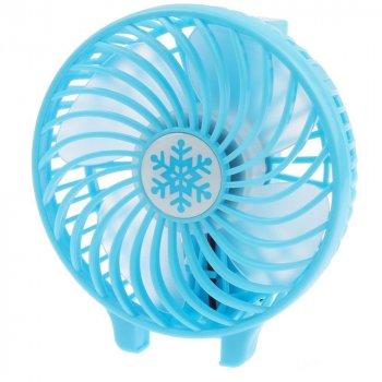 Вентилятор Handy Mini Fan синий