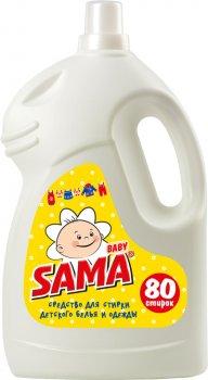 Средство для стирки SAMA Baby 4 л (4820020265502)