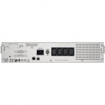 Пристрій безперебійного живлення APC Smart-UPS C RM 1000VA LCD (SMC1000I-2U)