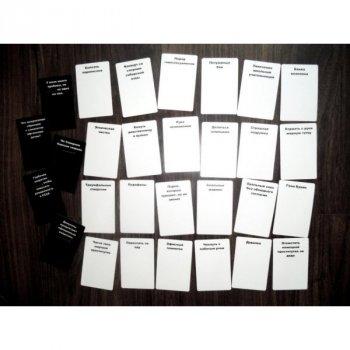 Настольная игра iPartyGames Карты конфликта. Ыдишын (дополнение) ( 66415 )