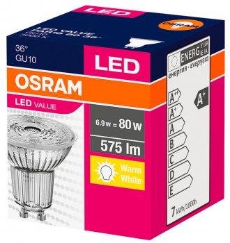 Світлодіодна лампа OSRAM VALUE PAR16 80 36° 6.9W 575Lm 3000K GU10 (4058075096646)