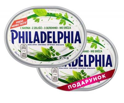 Набор сыров Philadelphia с зеленью 175 г, 1+ 1