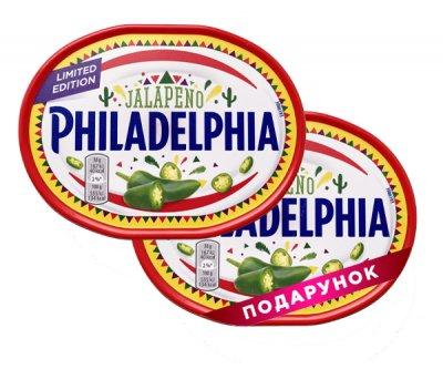 Набор сыров Philadelphia с острым перцем чили халапеньо и сладким зеленым перцем 175 г, 1 + 1