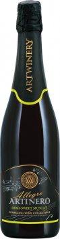 Вино ігристе Artinero мускатне біле напівсолодке 0.75 л 10-13.5% (4820176061829)