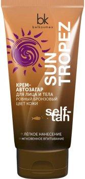 Крем-автозагар Белкосмекс Sun Tropez для лица и тела ровный бронзовый цвет кожи 150 г (4810090009373)