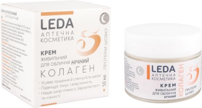 Крем Leda питательный для лица ночной 50 мл (4820203520800)