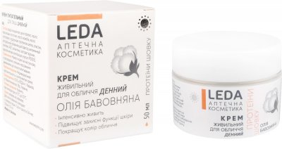 Крем Leda питательный для лица дневной 50 мл (4820203520817)