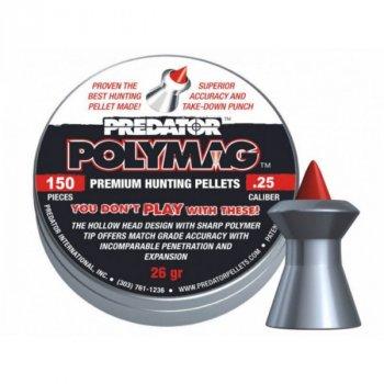 Пули пневм JSB Polymag, 6,35 mm , 1,645 г, 150 шт/уп