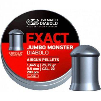 Пули пневм JSB Exact Jumbo Monster 5,52 мм 1.645 гр. (200 шт/уп)