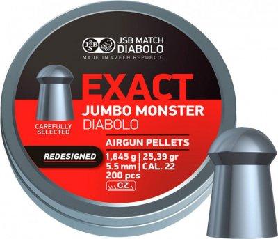 Пули пневм JSB Monster Redesigned 5,52 мм 1,645 гр. (200 шт/уп)