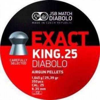Пули пневм JSB Exact King, 6,35 mm , 1,645 г, 150 шт/уп