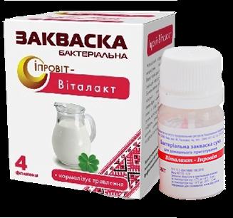 Закваска Ипровит-Виталакт на 3 л молока