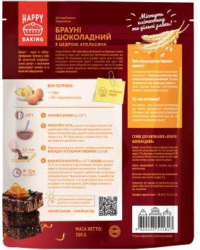 Смесь для выпекания Приправка Брауни шоколадный с цедрой апельсина 300 г (4820195511817)