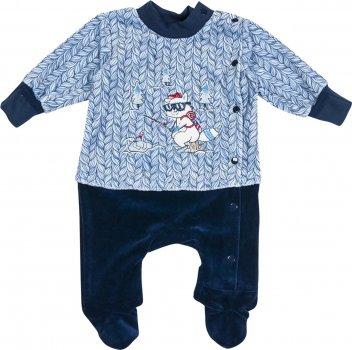 Человечек ЛяЛя 8Т07В (8-70) Сине-голубой