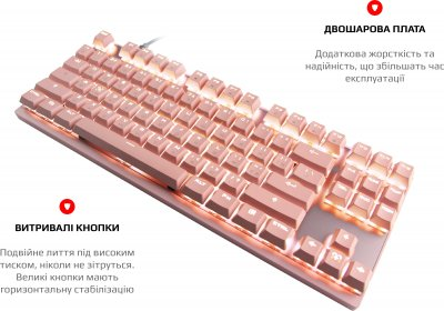 Клавіатура бездротова Motospeed GK82 Outemu Red USB/Wireless Pink (mtgk82pmr)