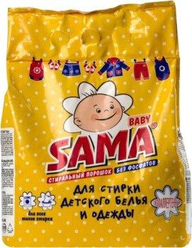 Порошок пральний SAMA Baby безфосфатний автомат 2.4 кг (4820020265090)