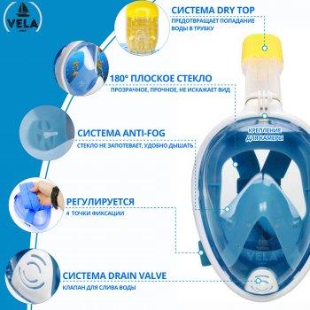 Полнолицевая панорамная S/M Снорклинг Маска для плаванья FreeB на все лицо для купания ныряния - Плавательные Очки мономаска на все лицо с трубкой и клапаном с креплением для экшн камеры детские и взрослые Blue
