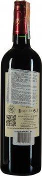 Вино PVS Chateau Haut-Surget червоне сухе 0.75 л 14-% (3760049260847)
