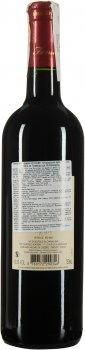 Вино Château Les Gravieres De La Brandille червоне сухе 0.75 л 13.5% (3760172290346)