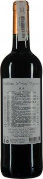 Вино Château Floreal Laguens 2018 червоне сухе 0.75 л 13.5% (3760086883351)
