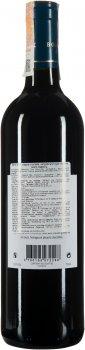 Вино Château Cafol червоне сухе 0.75 л 13.5% (3760195972298)